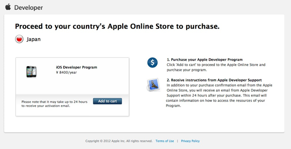 Apple Developer Program Renewal  Purchase 12 11 13 12 52