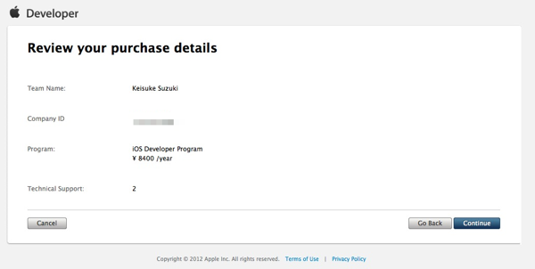 Apple Developer Program Renewal  Review Your Purchase Details 12 11 13 12 50