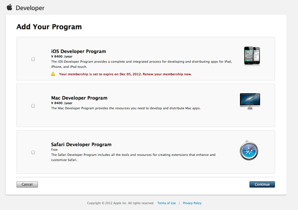 Apple Developer Program Renewal  Select Program 12 11 13 12 49